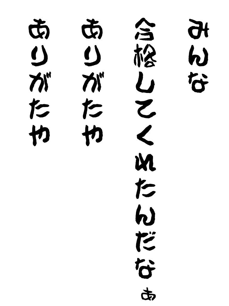 20130319-174246.jpg
