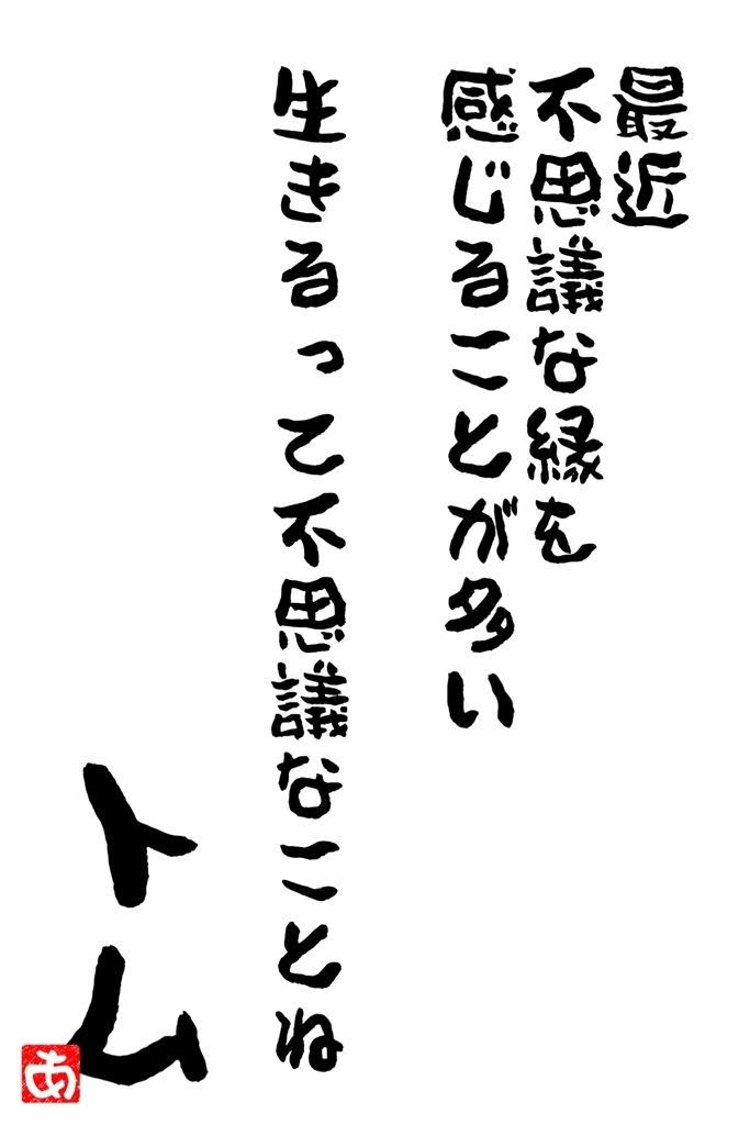 20130320-004154.jpg