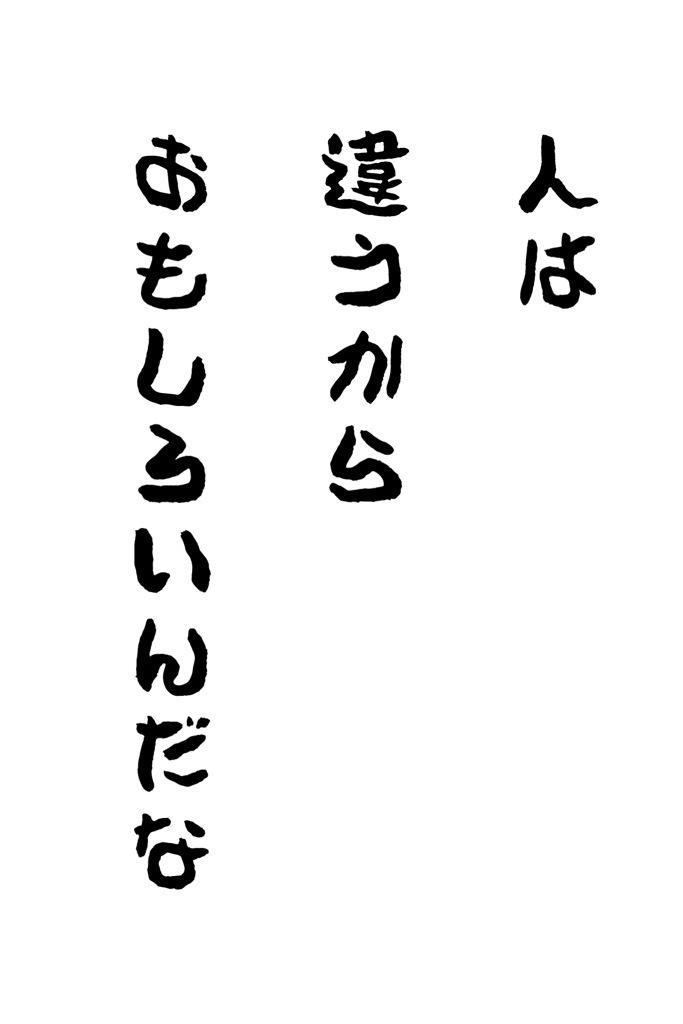 20130320-095306.jpg