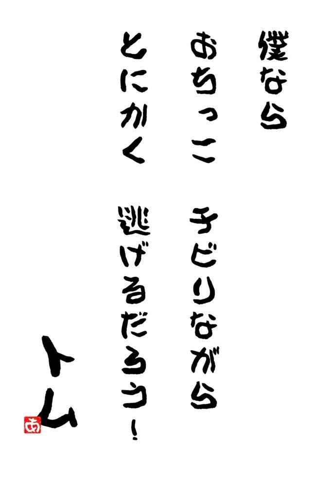 20130323-010801.jpg