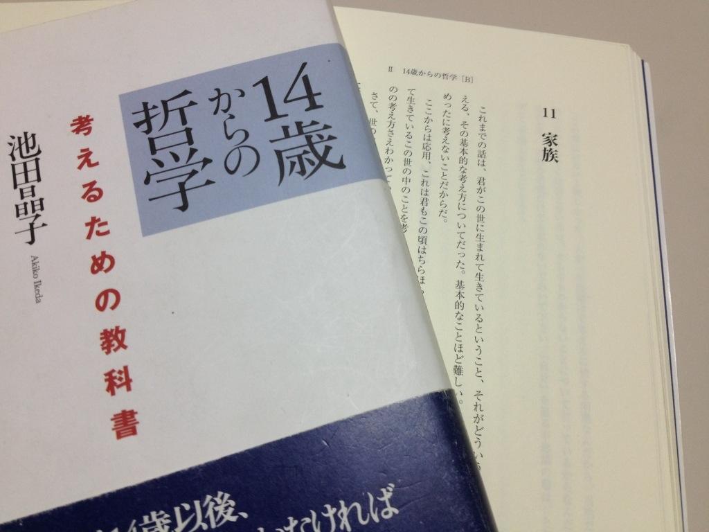 20130415-210517.jpg