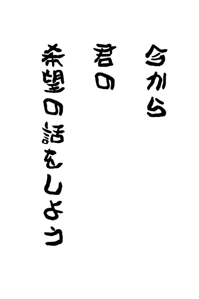 20130508-000438.jpg