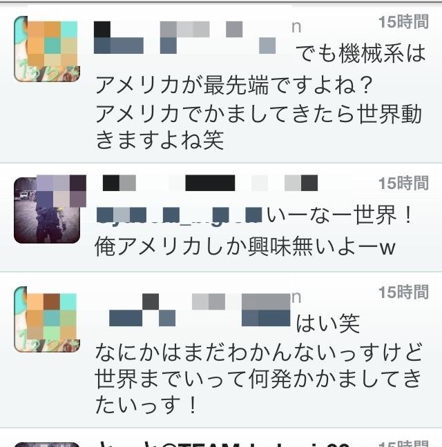 20130604-221000.jpg