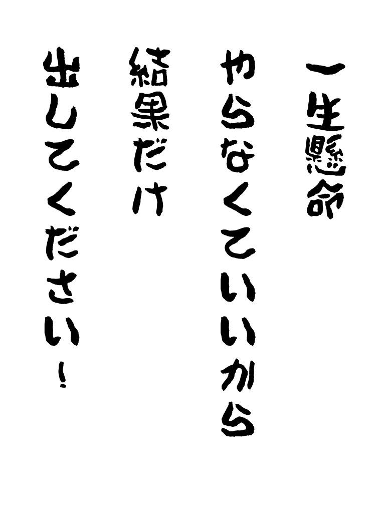 20130703-195159.jpg