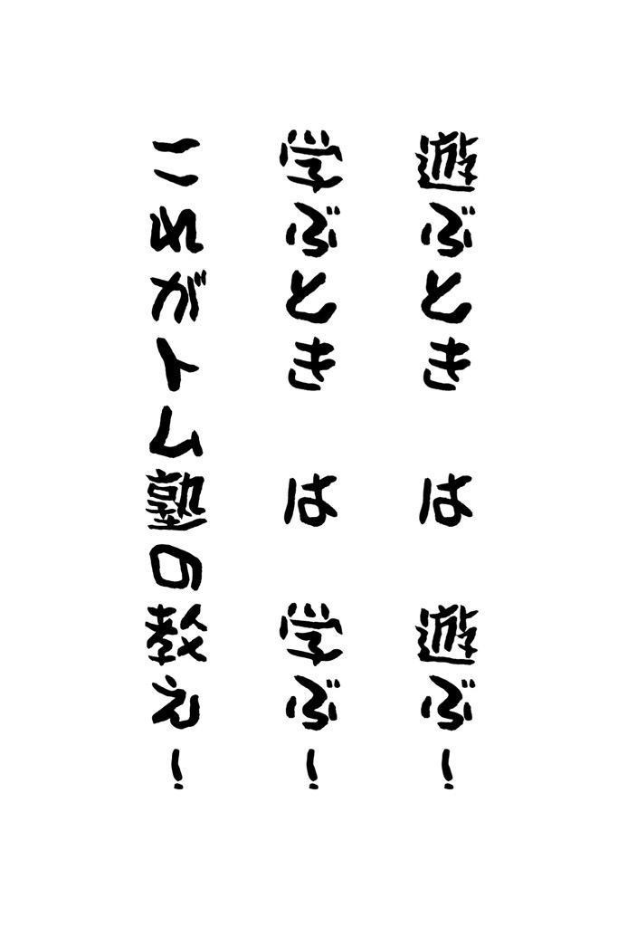 20130925-171605.jpg