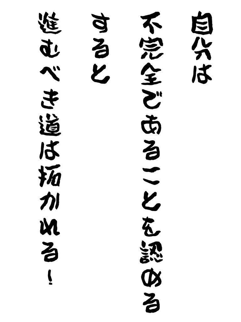 20131001-171258.jpg