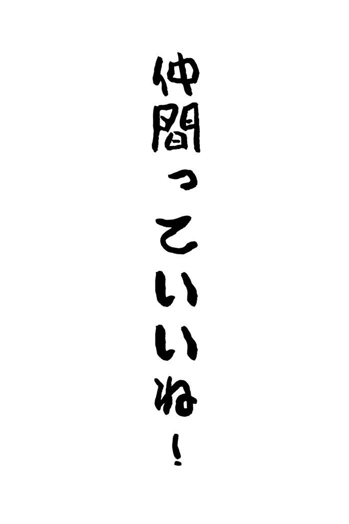 20131024-104441.jpg
